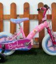 secondbike madrid la mayor tienda de bicicletas de segunda mano de Madrid taller de bicicletas repuestos bicicletas reparación de bicicletas restauración de biciclet (1)